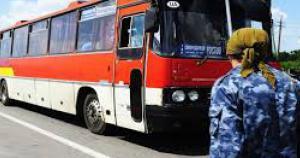 В какие города можно уехать автобусом из Донецка по состоянию на 3 ноября 2014г.