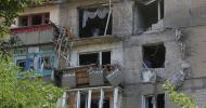 Как будет выживать Донецк?