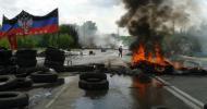 Кабмин утвердил перечень населенных пунктов Донецкой области, находящихся под контролем боевиков