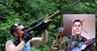 В аэропорту Донецка уничтожен бандит-снайпер.