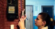 Как оплачивать коммунальные услуги переселенцам из зоны АТО - Разъяснение Минрегиона